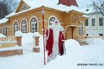 Дед Мороз живет в Великом Устюге